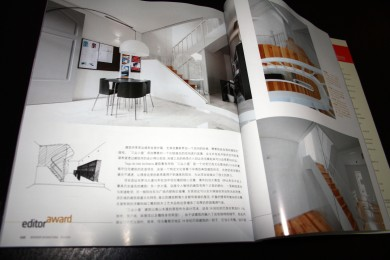 Interior Design China, Janeiro 2014, 112-113
