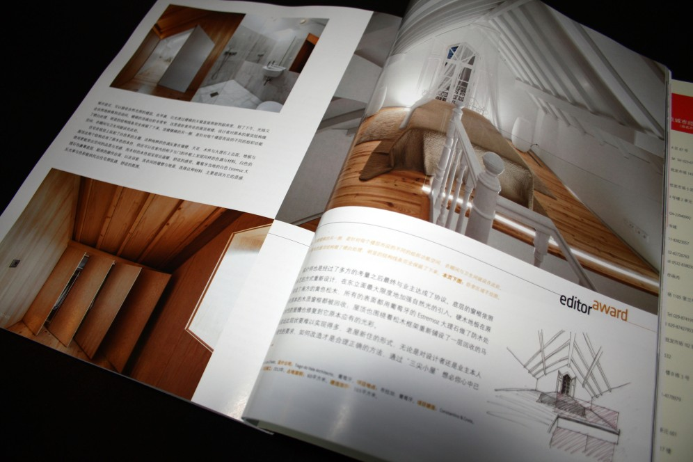 Interior Design China, Janeiro 2014, 116-117