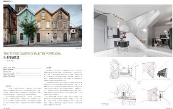 Designer & Designing 69, 108-109