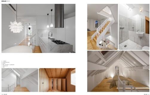 Designer & Designing 69, 110-111