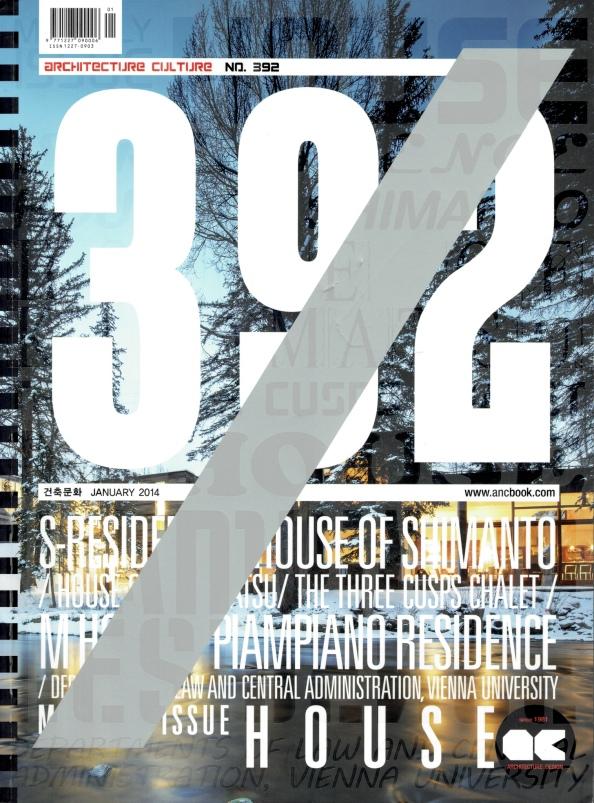 Architecture & Culture 392 Capa
