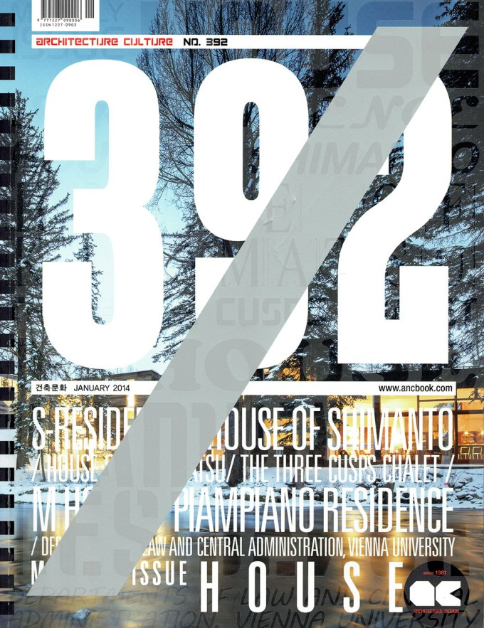Architecture & Culture 392, Destaque