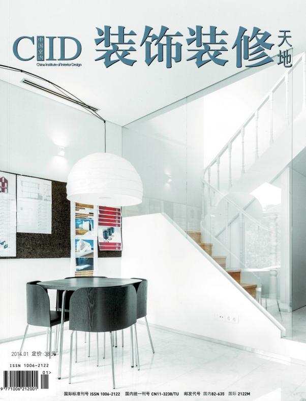 Interior Design China, Janeiro 2014, Capa