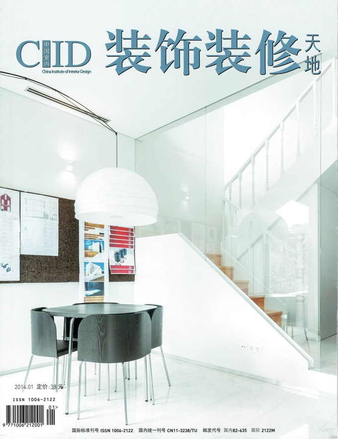 Interior Design China, Destaque