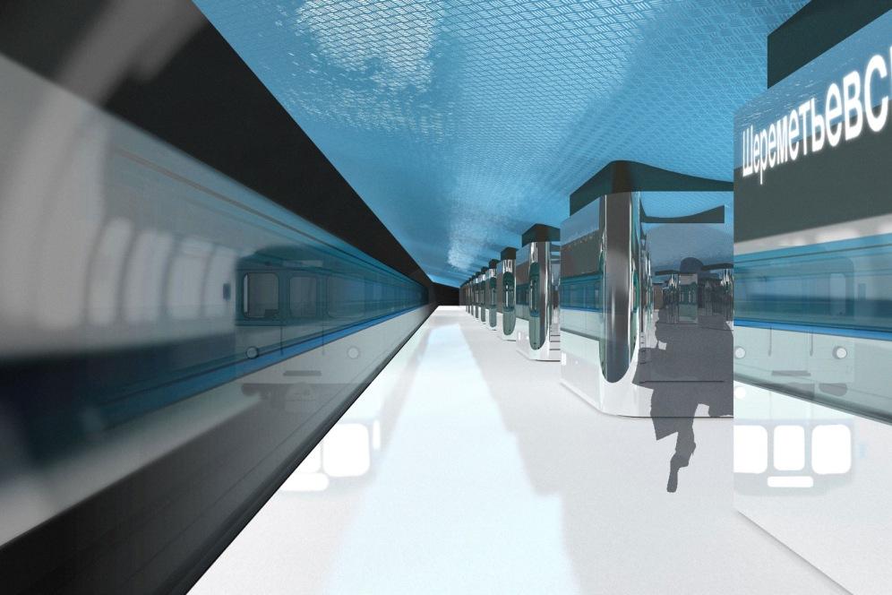Metro de Moscovo, Cais de Embarque