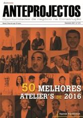 Anteprojectos 272, Capa