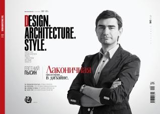 Publicação: DAS Magazine Дизайн Архитектура Стиль19