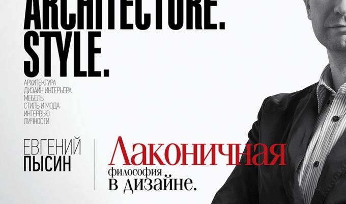DAS Magazine 19