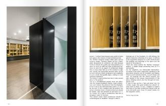 Design Magazine, 54-55