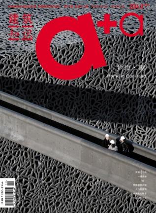Publicação: A+A, Novembro2014
