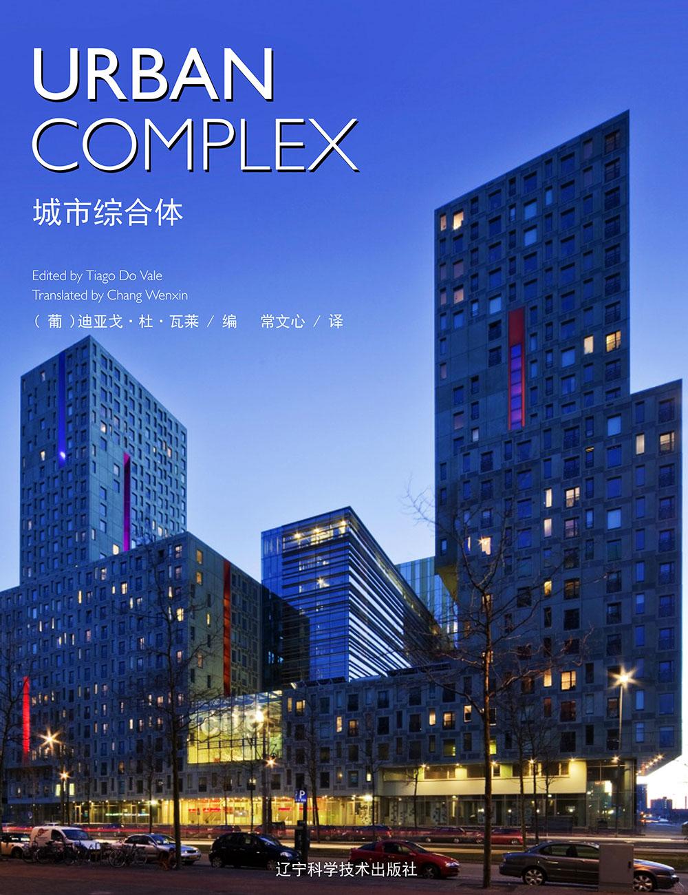 Urban Complex, Destaque