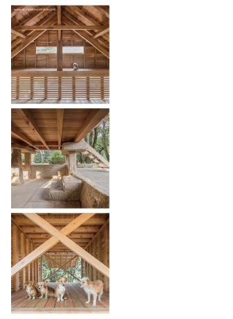 Architektur 118, 25